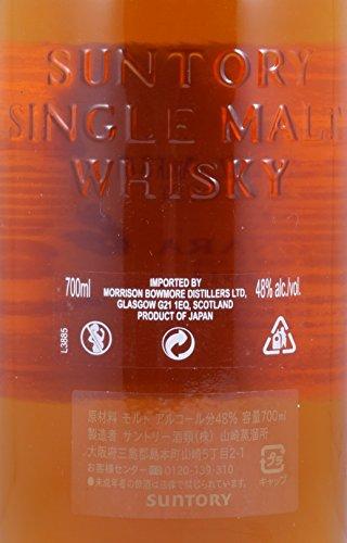 Yamazaki - Mizunara Cask 2013 - Whisky