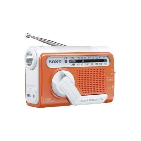 SONY 手回し充電FM/AMポータブルラジオ B03 オレンジ ICF-B03/D