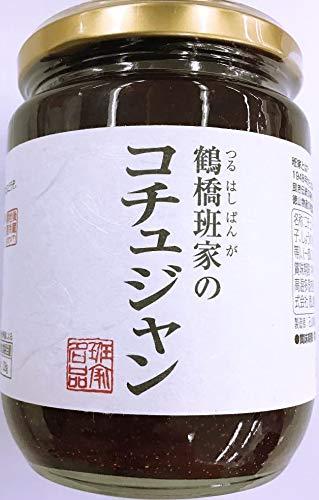 徳山物産 鶴橋班家のコチュジャン 260g×2個