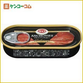 フラットアンチョビ 794g /讃陽食品工業(12缶)