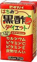 タマノイ はちみつ黒酢ダイエット 125ml紙パック×24本入×(2ケース)