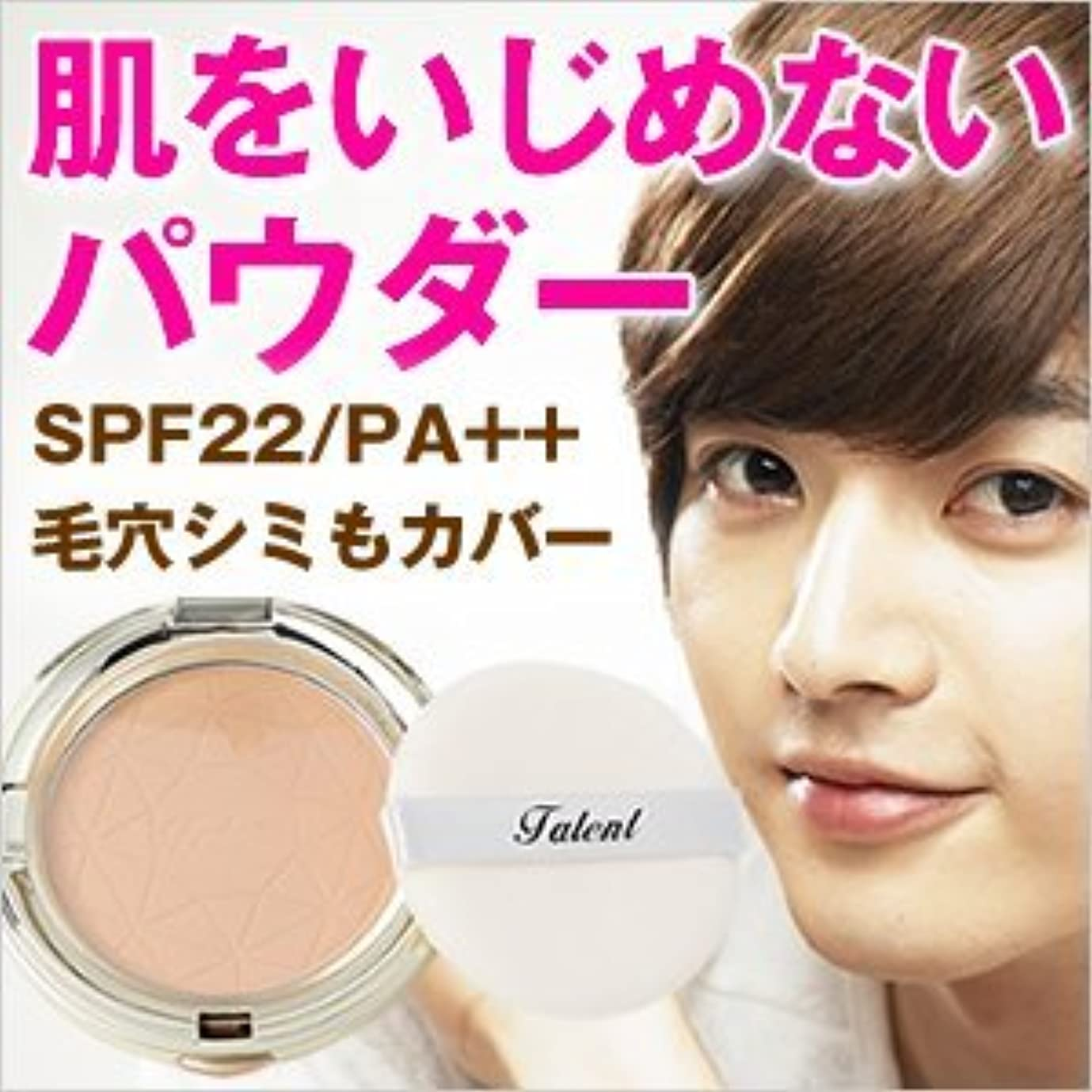 塩辛い誰が魂タレント化粧品 BBエスカルゴパールパウダーパクト SPF22/PA++ 13g