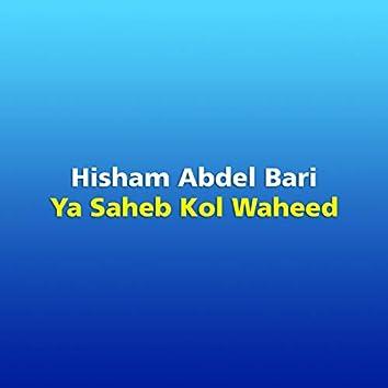 Ya Saheb Kol Waheed