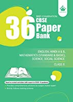 36 Paper Bank: CBSE Class 10 for 2021 Examination (Model Specimen Papers)