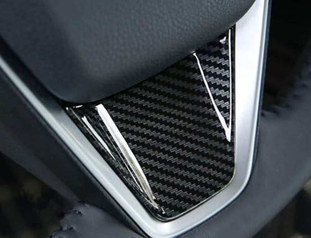 イデオロギー暗黙保証金Jicorzo - 1pc Carbon Fiber Style Interior Steering Wheel Patch Cover Trim Fit For TOYOTA CAMRY 2018 Car Interior Accessories Styling