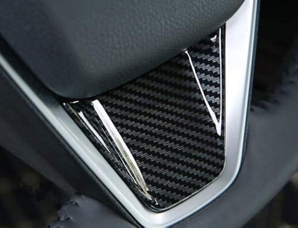 覆すバーゲン危険なJicorzo - 1pc Carbon Fiber Style Interior Steering Wheel Patch Cover Trim Fit For TOYOTA CAMRY 2018 Car Interior Accessories Styling