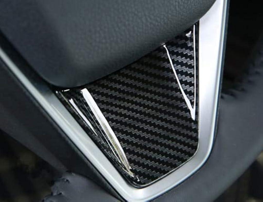楽しむ若さ揮発性Jicorzo - 1pc Carbon Fiber Style Interior Steering Wheel Patch Cover Trim Fit For TOYOTA CAMRY 2018 Car Interior Accessories Styling