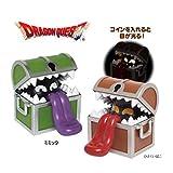 ドラゴンクエスト AM 光る貯金箱 ミミック&ひとくいばこ 全2種セット