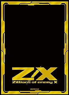 ブロッコリーモノクロームスリーブプレミアム Z/X -Zillions of enemy X-「エンジョイゴールド」