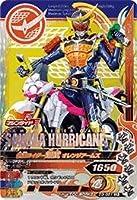ガンバライジングナイスドライブ第3弾/D3弾/D3-051 仮面ライダー鎧武 オレンジアームズ CP
