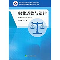 secondary vocational education curriculum reform the planning of new materials: professional ethics and law