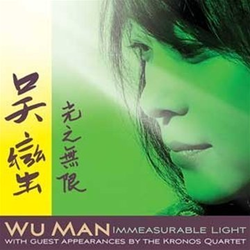 Immeasurable Light Single Edition by Wu Man with guests Kronos String Quartet (2010) Audio CD
