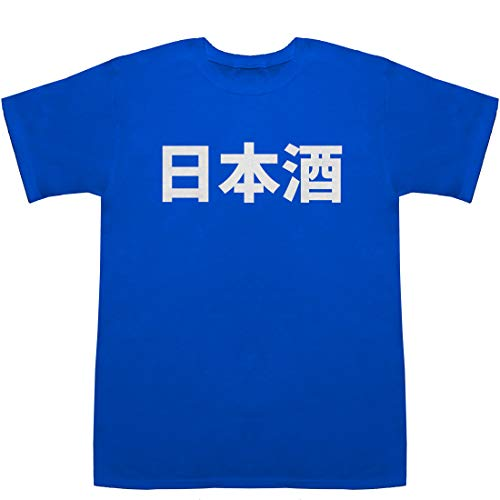 日本酒 Nihonshu T-shirts ブルー XS【日本酒 越後桜】【日本酒 英勲】