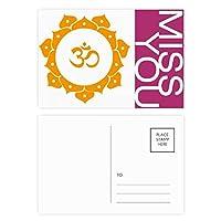 仏教サンスクリット語のパターンは黄色の蓮 ポストカードセットサンクスカード郵送側20個ミス