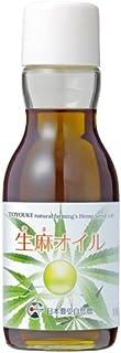 日本豊受自然農 生麻オイル(180g)