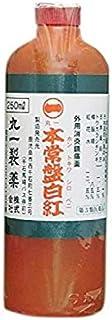 【第3類医薬品】本常盤白紅 250mL ×2