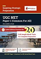 UGC NET Paper 1 Exam 2021 Common for All   Teaching and Research Aptitude   20 Full-length Mock Tests (SOLVED) in English   Latest Edition Pattern Kit