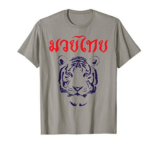 Muay Thai Tiger Thai Boxing Fighter Gift T-Shirt T-Shirt