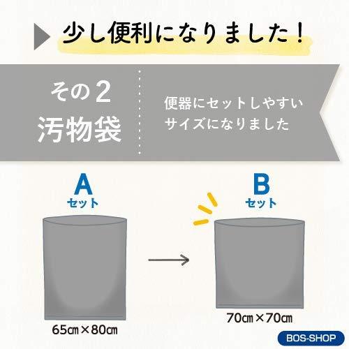 『驚異の防臭袋 BOS (ボス) 非常用 簡易トイレ セット 5回分 (Aセット)』の1枚目の画像