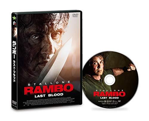 ランボー ラスト・ブラッド DVD (特典なし)