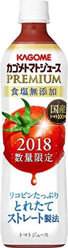 カゴメ トマトジュースプレミアム食塩無添加 720ml×15本