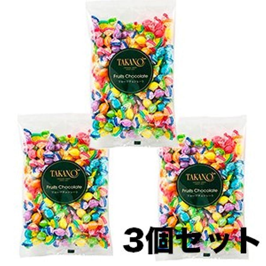 無線シティしわ新宿高野 フルーツチョコレート 平袋 3個セット [並行輸入品]