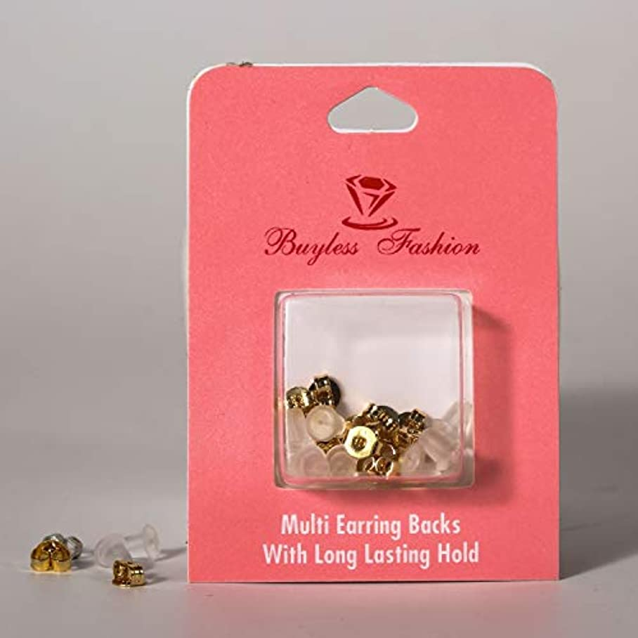 Buyless Fashion 14K Gold Plated 6 Pair Butterfly Backs Plus Bonus 6 Free Pairs Security Rubber Backs e948780308