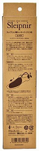 [スレイプニル]靴の形を整え快適に保つ木製シューキーパーバネ式除湿吸湿型崩れ防止メンズマルチカラーFree