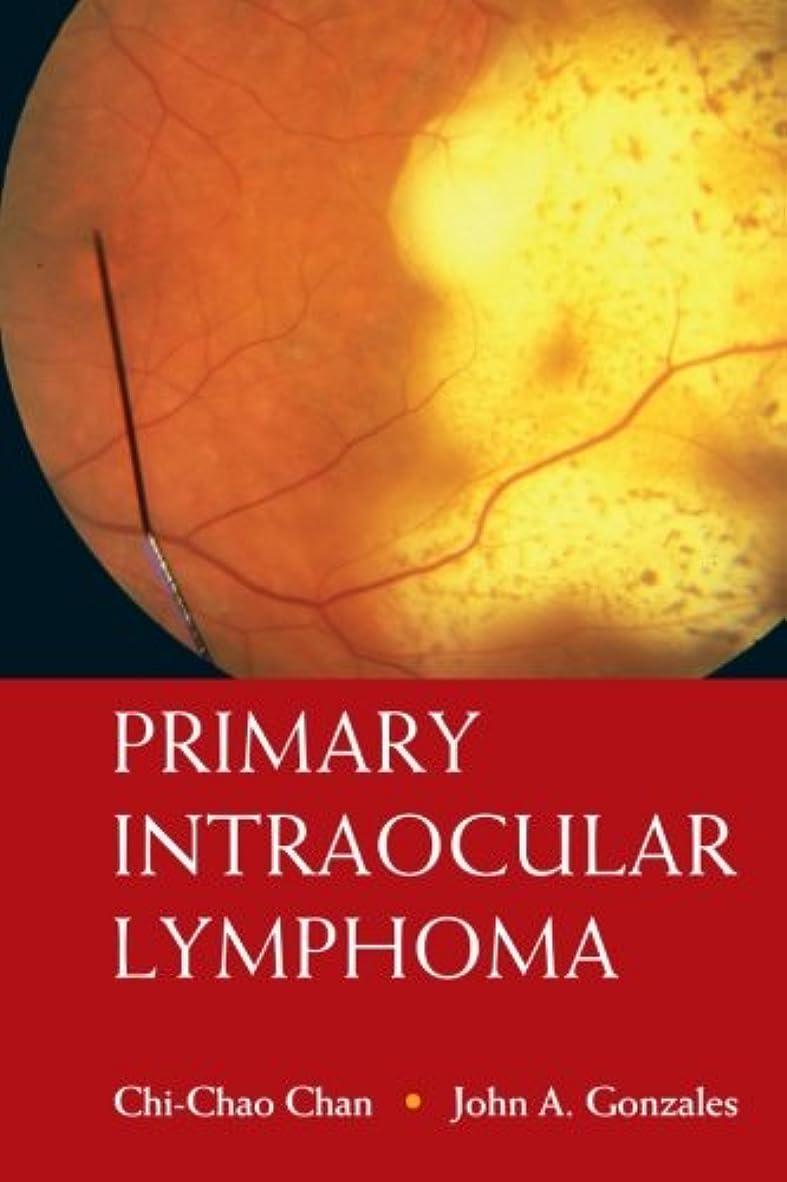 比率ラショナル存在Primary Intraocular Lymphoma