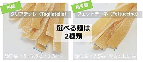 糖質80%オフローカーボパスタアソートセット(6)【本格生パスタ低糖質麺糖質オフ麺】