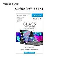 Surface Pro 6/5/4 ガラスフィルム ブルーライトカット クリア 艶 高光沢 強化ガラス 9H 保護フィルム 全面 全面保護 ガラス フィルム 防指紋 指紋防止 保護シール フィルム シール 液晶保護ガラス サーフェス プロ マイクロソフト SurfacePro6 5 4 s-pg_7b729