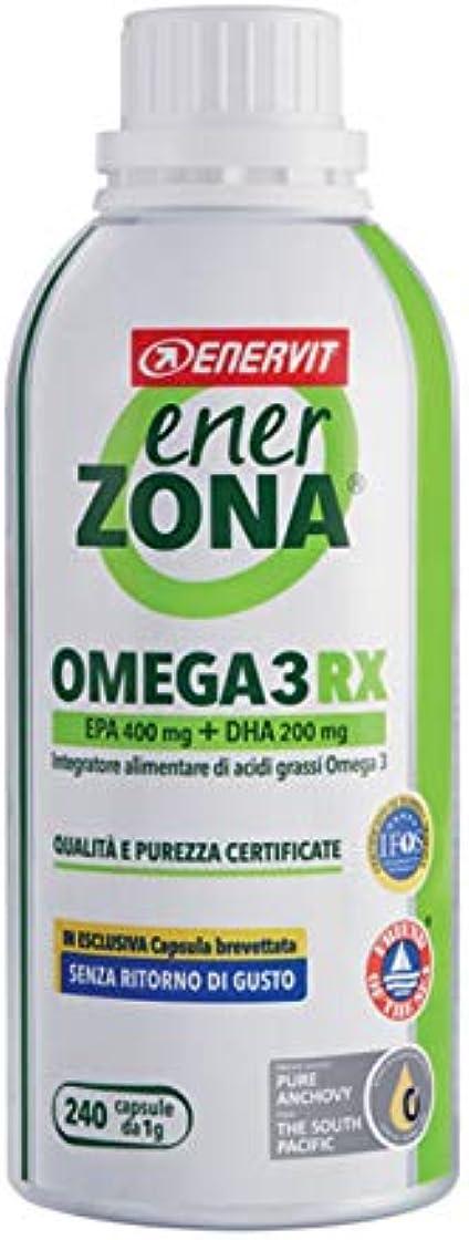 Integratore omega 3 enervit - 240 capsule SF0308300