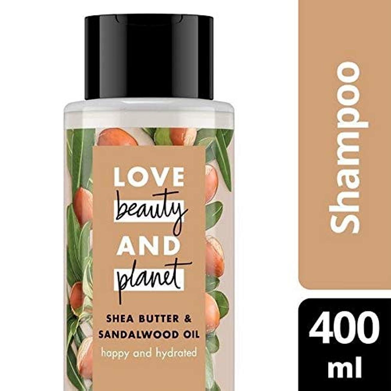 全部優れました農業[Love Beauty and Planet ] 美しさと地球の幸せ&水和シャンプーを愛し - Love Beauty And Planet Happy & Hydrated Shampoo [並行輸入品]
