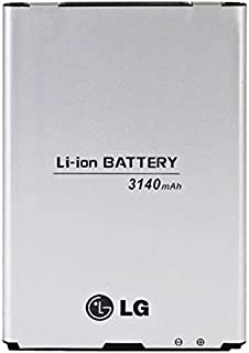 LG Optimus G Pro E980 Original OEM Battery - Non-Retail Packaging - White (Discontinued by Manufacturer)