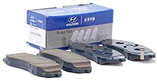 HYUNDAI Genuine 58101-3XA20 Disc Brake Pad Kit, Front with One Ganda Anti Electromagnetic Radiation Sticker
