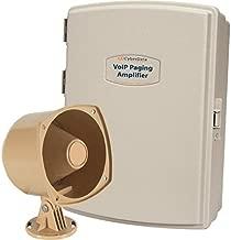 Cyberdata SIP AC-Powered Loudspeaker Amplifier 011404