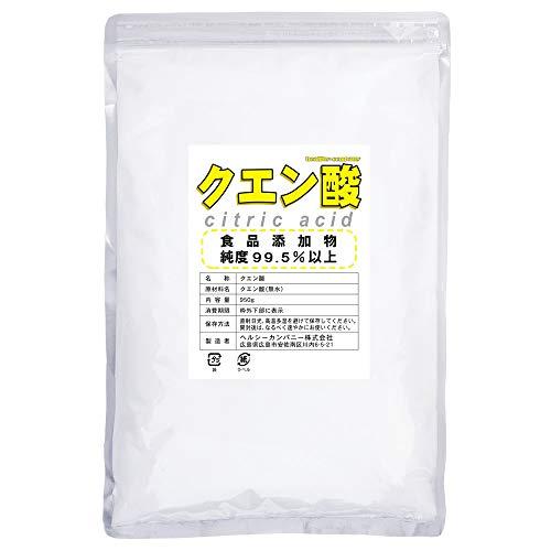 クエン酸(無水)950g(純度99.5%以上 食品添加物 1kgから変更)