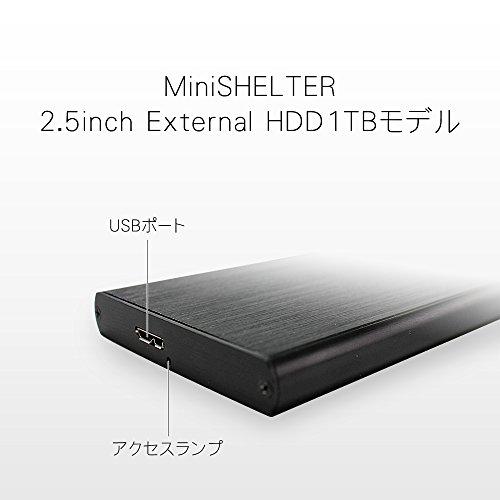 FFFSMARTLIFECONNECTED(旧:MARSHAL)『外付けポータブルハードディスクシリーズMAL21000EX3-MK』