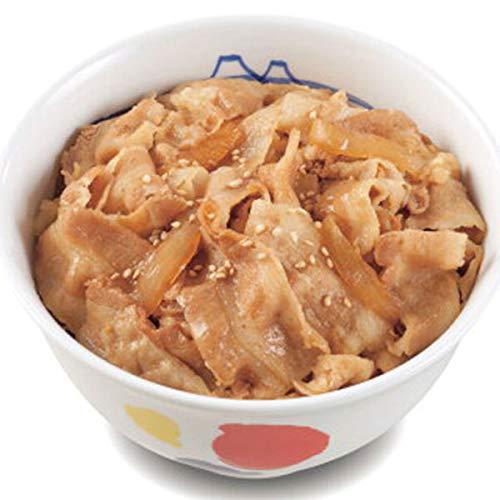 人気牛丼店の「松屋の豚めしの具」10袋セット/20セット (20袋)