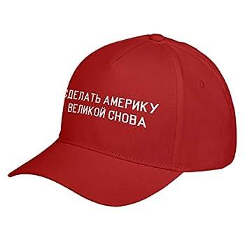 Hat Make America Russian Again Red Adjustable Unisex Baseball Cap