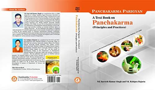 PANCHAKARMA PARIGYAN: A TEXT BOOK ON PANCHAKARMA (PRINCIPLES AND PRACTICES)