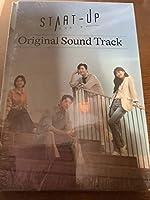 韓国 ドラマ スタートアップ 夢の扉 ost CD