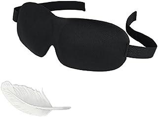 miyabi 【ミヤビ】 立体快眠アイマスク 『 ワンランク上 』 の上質でエレガントなアイマスク!究極のシルクソフト感で優しく包み込みます。(ソフトブラック)