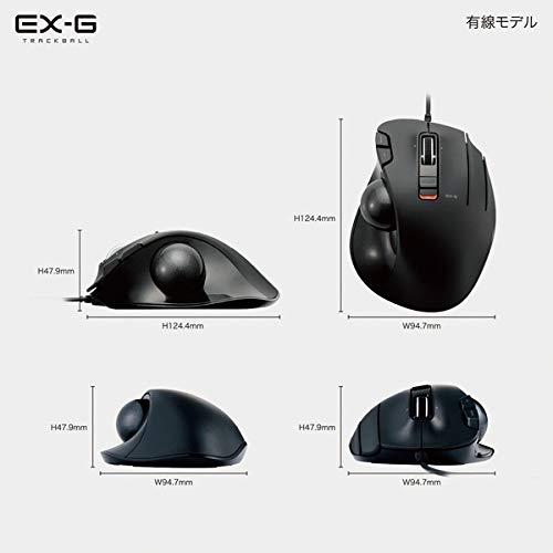 エレコム『USBトラックボール親指操作タイプ(M-XT2URBK)』