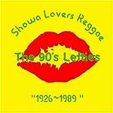 昭和 Lovers Reggae
