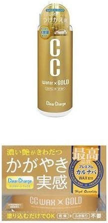 ゴールド cc ウォーター