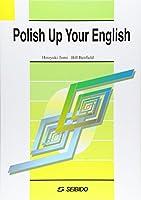 英文法から学ぶ基本英語