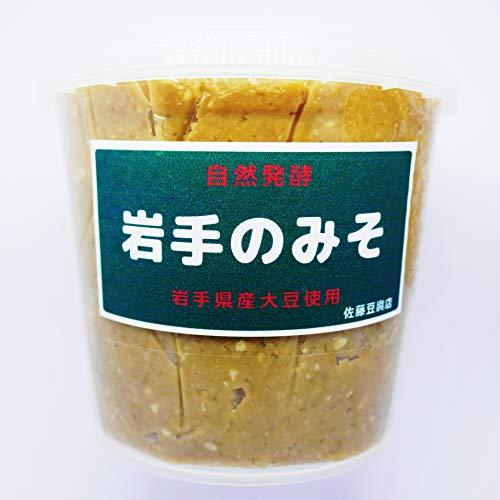 岩手のみそ 800g (岩手金田一温泉郷)自然に発酵し自然な味わいの手作り田舎味噌  白