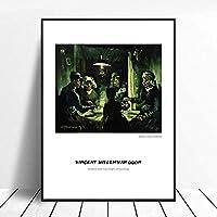 ヴィンセントヴァンゴッホ絵画《ジャガイモを食べる人々》ポスター壁アート廊下写真リビングルームの装飾キャンバスプリントポスト印象派アートワーク40x60cmフレームレス