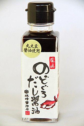 のどぐろ だし醤油 100ml 垣崎醤油 創業90年 島根県
